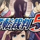 ace_attorney_5