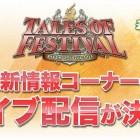 Tales of Festival